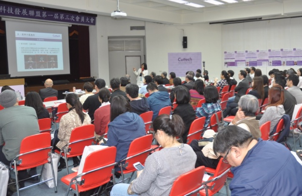 """The third of the first """"Cultural Tech Alliance General Meeting"""" ended successfully. The Alliance shows exciting results."""