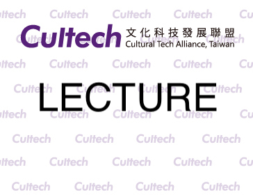 [Cultech Lecture] From technology-culture to culture-technology: New image of cross-border integration of technology and art.