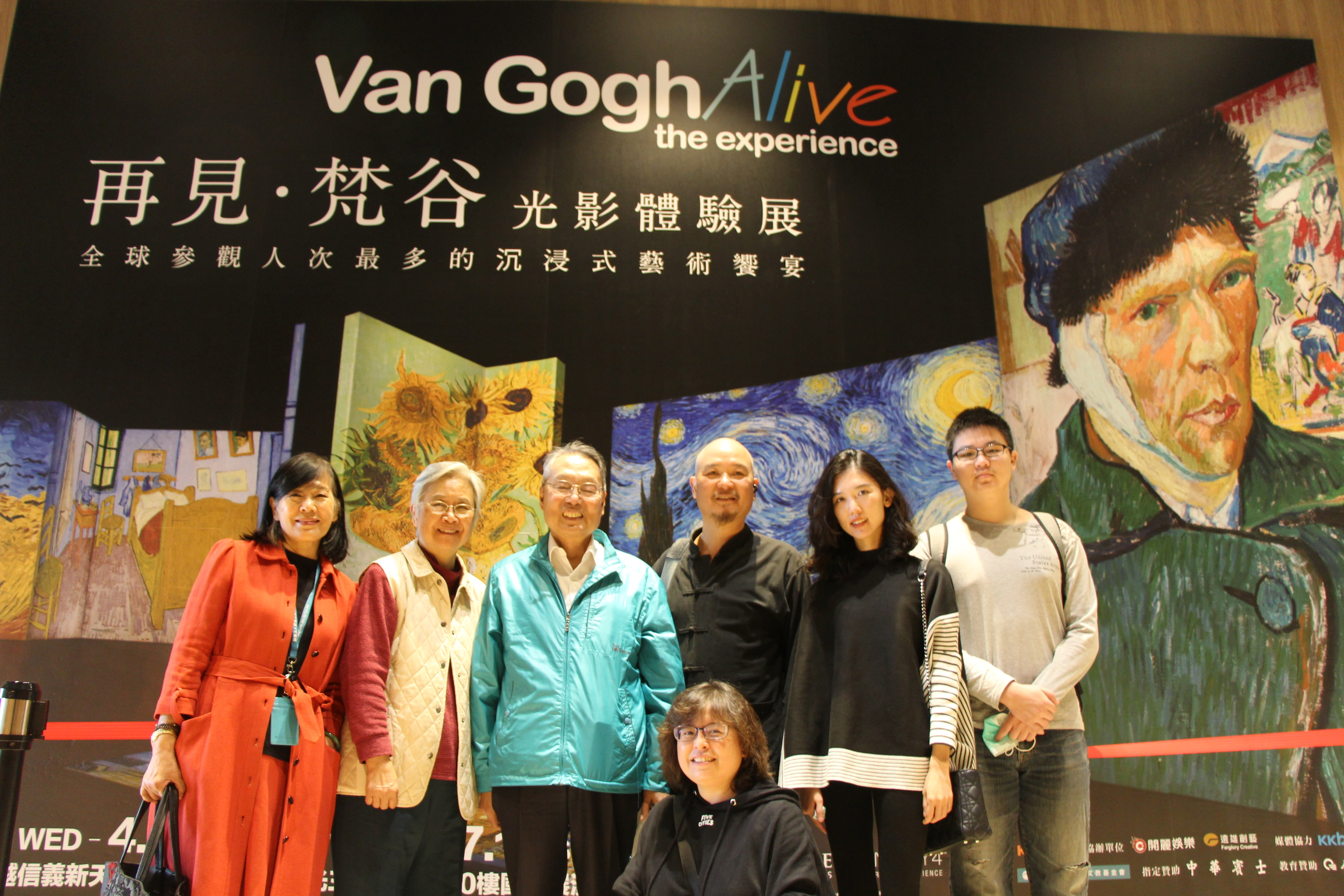 """""""Van Gogh Alive Exhibit"""" is super eye-catching. Taiwan's first stand in Taipei! Chairperson of the Alliance leads the team to visit the exhibition."""